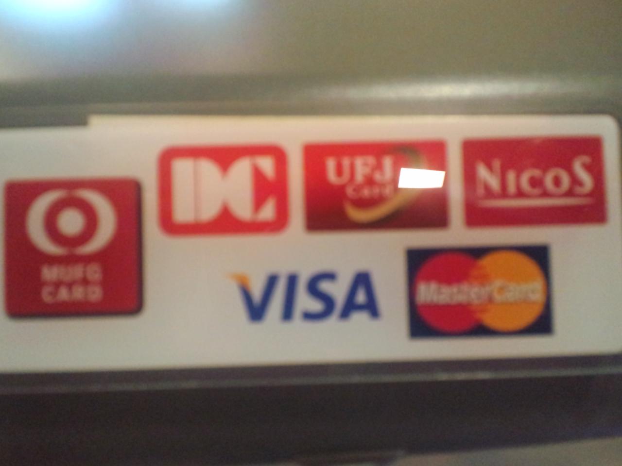 クレジットカードが使えるようになりました。